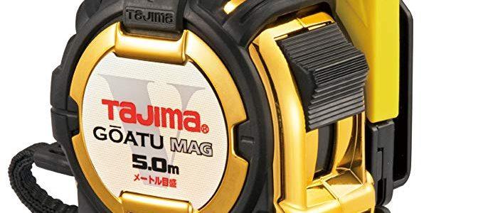 GASFG3GLM25-50BL by Tajima Review
